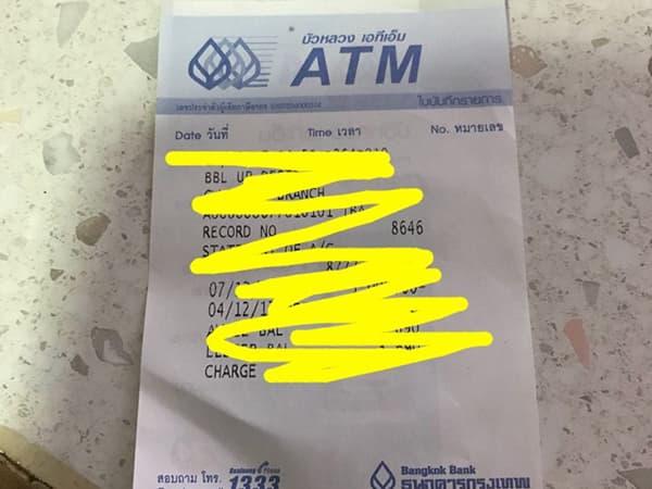 銀行ATMでのご注意|諸事情ありまして