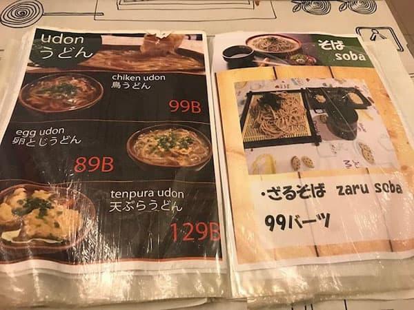 普通の日本の家庭料理が無性に食べたくなった|諸事情ありまして