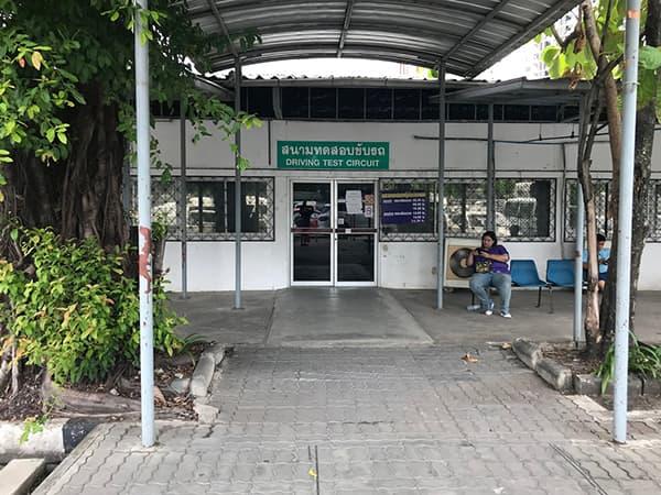 タイでバイクの免許を取ってみた話【実技試験編1】|諸事情ありまして
