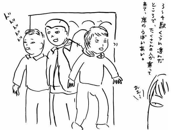 上海に行った話1|諸事情ありまして