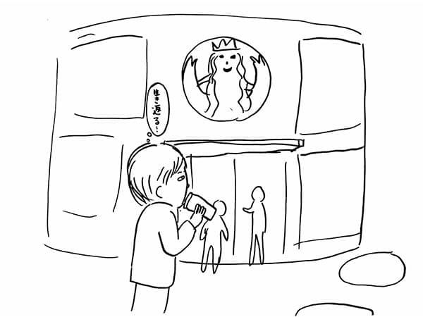 上海へ行った話3【ディズニーランド編】|諸事情ありまして