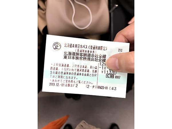普通列車に乗り継いで東京から北海道まで言った話ー①|
