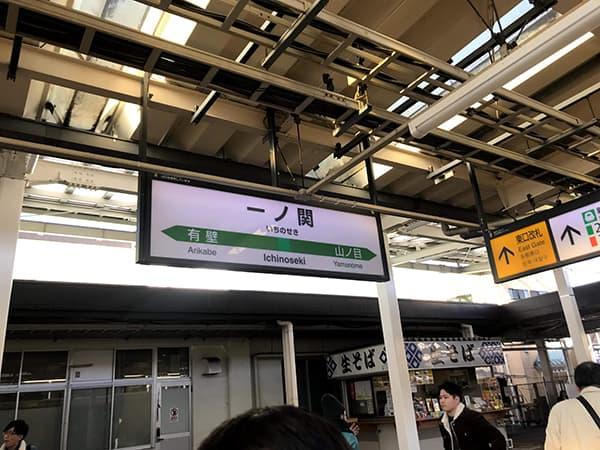 普通列車を乗り継いで東京から北海道まで行った話ー④|