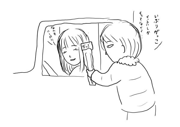 普通列車を乗り継いで東京から北海道まで行った話ー⑧|お礼
