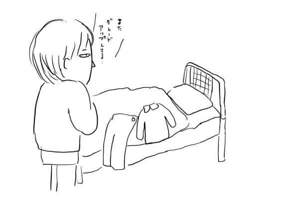 普通列車を乗り継いで東京から北海道まで行った話ー⑧|ベッド