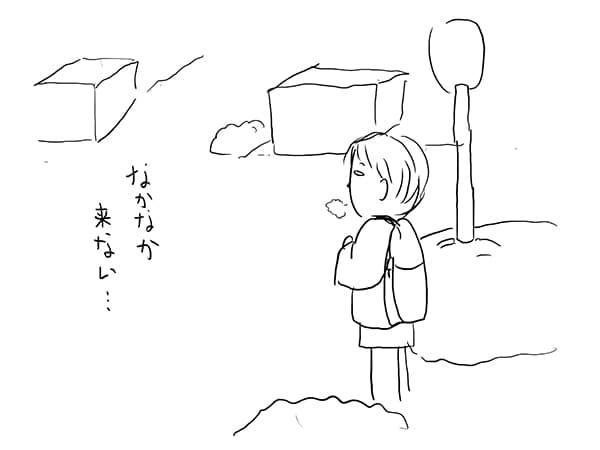 普通列車を乗り継いで東京から北海道まで行った話ー⑦