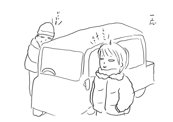 大晦日に正月が終了決定した話|ドライブ
