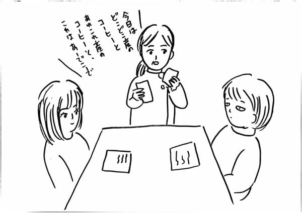 メニュー説明4