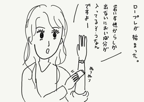 ロープレ1