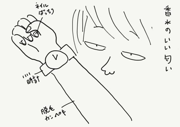 女の武器1
